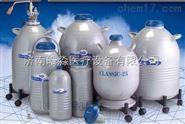 美国进口液氮罐泰莱华顿LD25