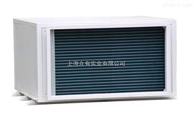 CGTZF5上海众有电加热型CGTZF5调温除湿机优惠供应