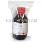 Trizol Reagent Sigma原装T9424 RNA分离试剂 100ml