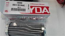 德国HYDAC滤芯,贺德克0030D003BN4HC系价格