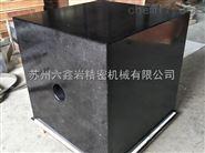 苏州大理石方箱,V型块
