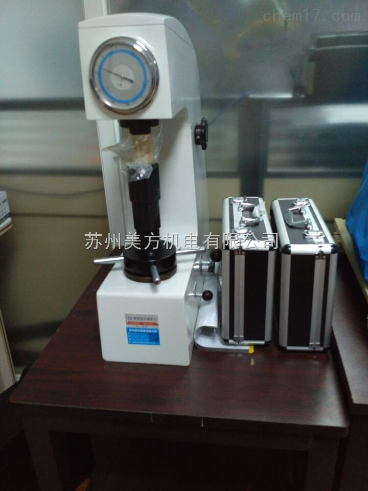 HR-45A莱州华银表面洛氏硬度计HR-45A 用于测定小零件