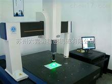 三坐标测量机工作台