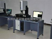 影像测量仪工作台