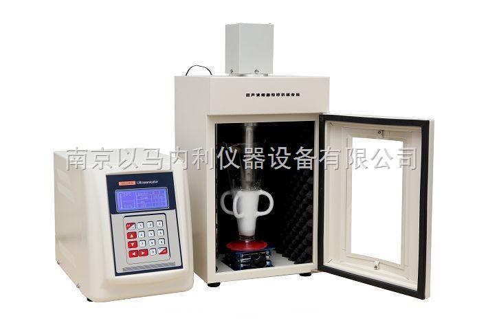 开学季如何选购超声波细胞破碎仪-公司动态-南京仪器