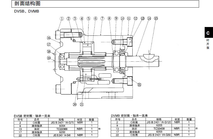 大金3pcb2824一71主板电路图
