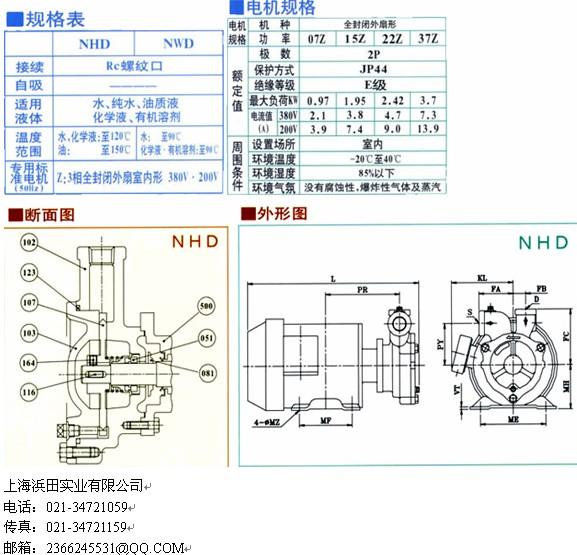 电路 电路图 电子 原理图 577_555