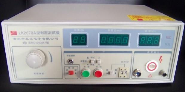 lk2675e型泄漏电流测试仪接线图