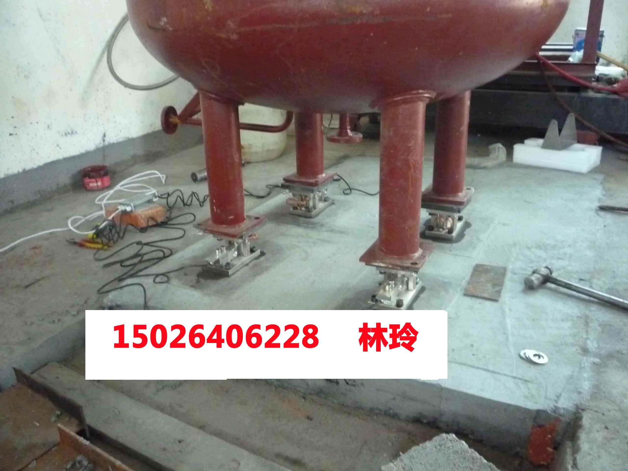 SR是为下列应用而优化配置的: 筒仓或料仓的填充料位监视; 吊车及缆绳负荷的测量,其它力的测量; 工业电梯或轧机机组的负荷测量; 有爆炸危险区域内的称重(利用SIWAREX IS防爆接口); 皮带张力测量设备。 SR称重模块 订货号:7MH4920-0AA01 SR适用于以下场合: 起重机、缆线负载和其它需要测力的场合 工业电梯或滚动磨坊的负载测量 皮带张力测量设备 更多使用张力全桥作为传感器的场合 称重模块 在以下应用装配中效果最佳: 料斗仓的料位监视。 起重机和钢丝绳负载,其它张力测量。 工业升降机和