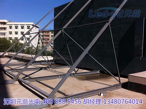 led户外广告电子屏钢结构基础