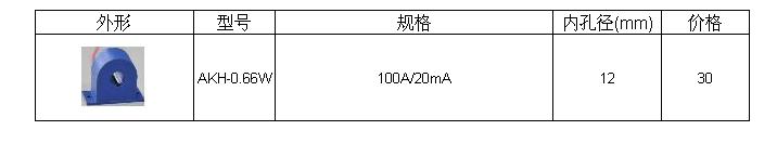 电路 电路图 电子 原理图 716_132