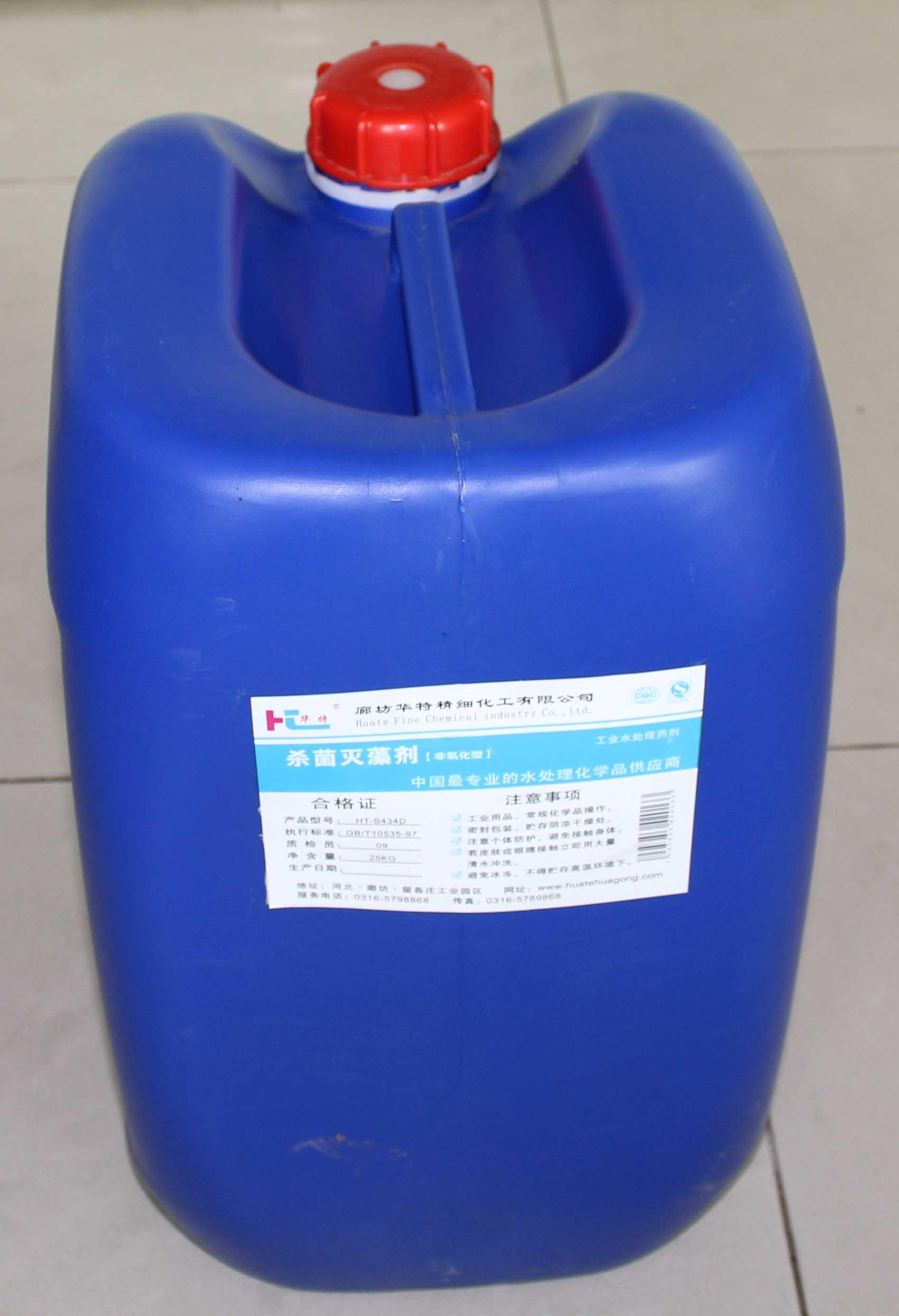 包装及储藏:用25kg的塑料桶装