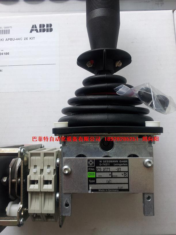 杰斯曼主令控制器/gessmann杰斯曼中国最大的代理商