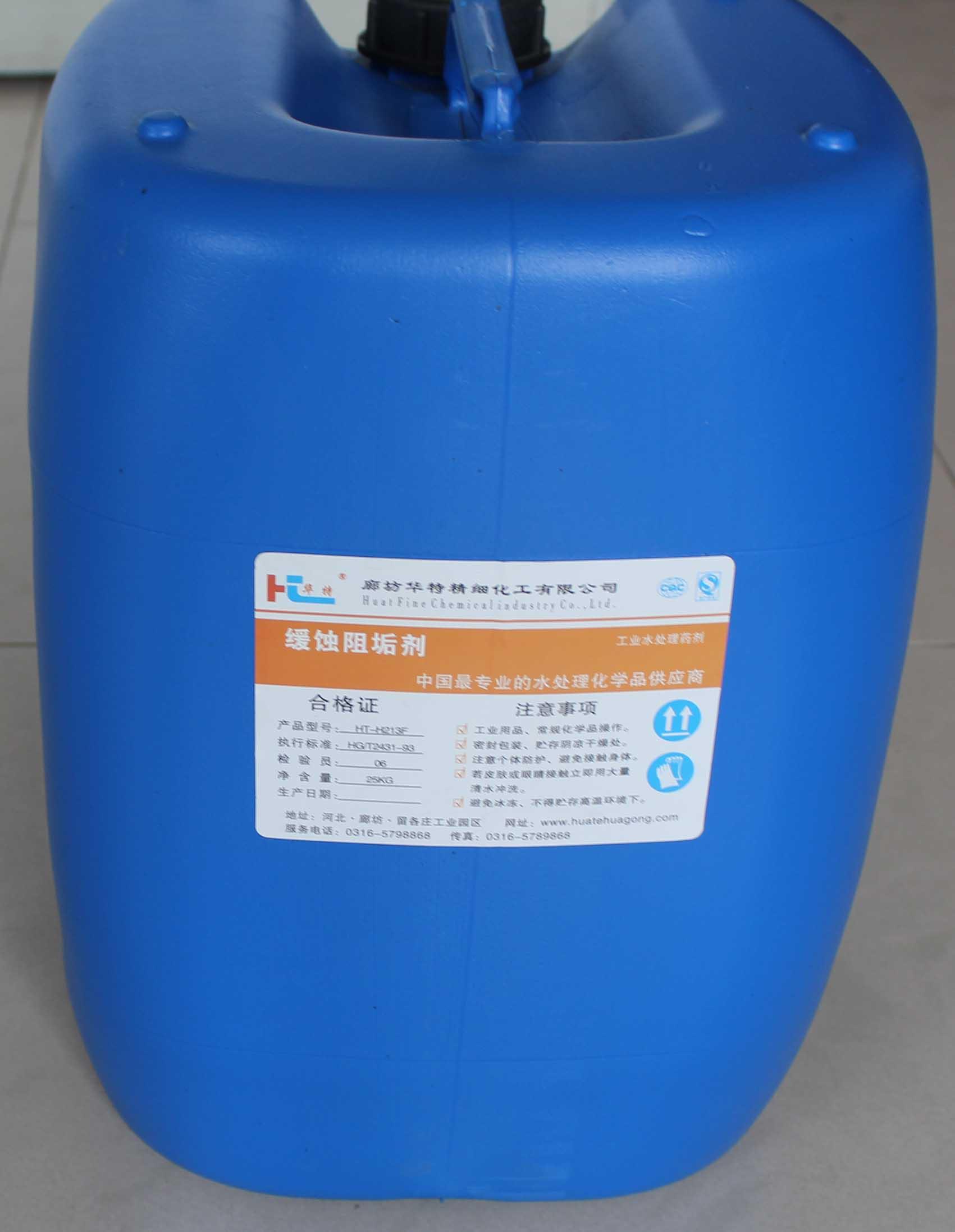 包装及储藏:25-30kg尼龙塑料桶或200kg衬塑铁桶装,贮存于室内通风