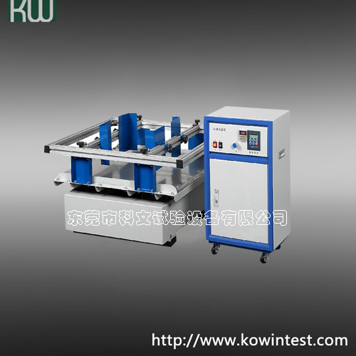 led包装运输振动台_物理特性分析仪器_试验机设备_机