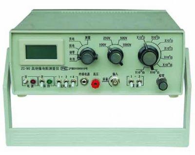 zc-90系列高绝缘电阻测量仪