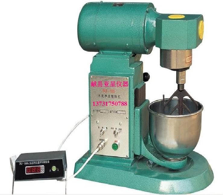 亚星nj-160a水泥净浆搅拌机