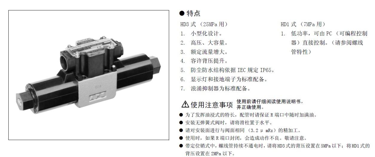 toyooki双联电磁阀ad-sl231d-508d低价现货供应图片