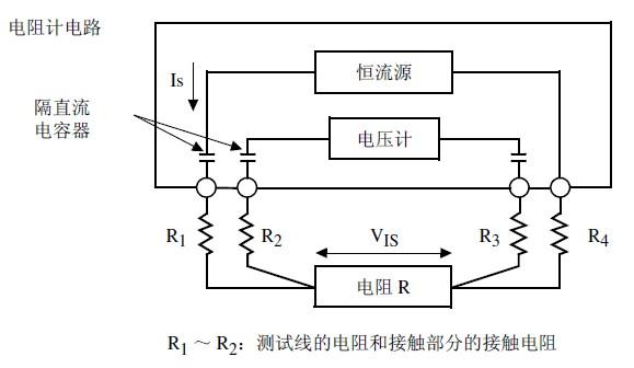 3561电池测试仪四端子测试法
