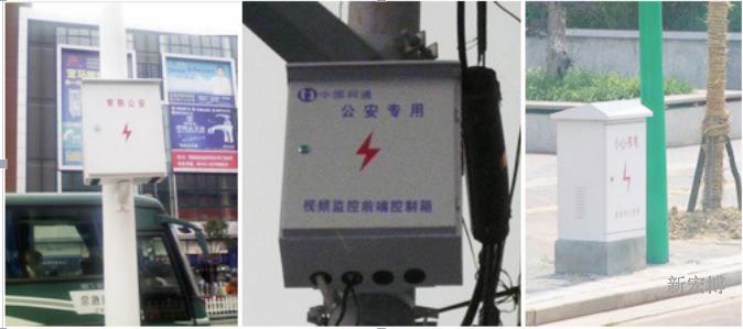 视频监控前端控制箱户外摄像头防雷应用案例分析      6)江苏常熟平安