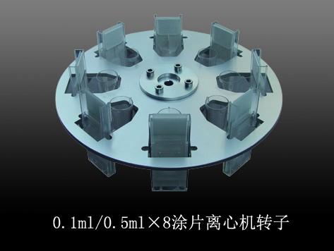 涂片低速离心机DT5-6