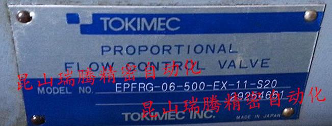 东京计器TOKYOKEIKI TOKIMEC东机美比例阀EPFRG-06-550-EX-11-S20