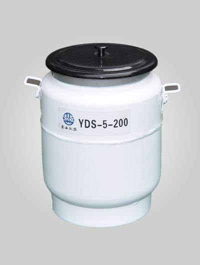YDS-5-200