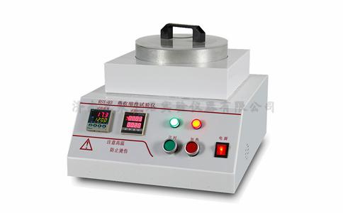 锂离子电池隔膜热收缩性检测仪
