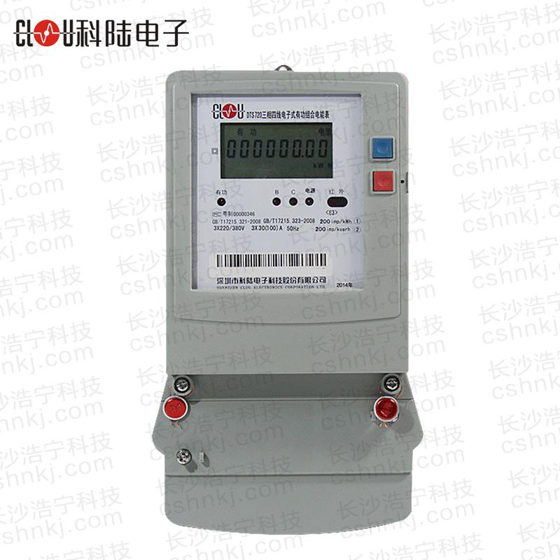 产品型号:深圳科陆DTS720 产品名称:深圳科陆DTS720三相四线电子式有功电能表 适用场合:该表适用于负荷功率在30-60KW以内、负载电器以电灯和电热设备为主要用电设备的门面或手工作坊。 产品特点:深圳科陆DTS720三相四线电子式有功电能表是计量模块敏感度相对机械表较高,计量精准;该表由上市公司(深圳市科陆电子科技股份有限公司)生产,质量有保障,能准确计量有功电能,具有过载能力强、稳定性好,可靠性高的特点。 工作原理简述 深圳科陆DTS720三相有功电能表,采用计度器作为显示器。电能表的线路设计
