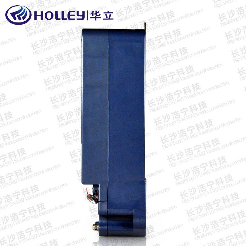杭州华立dts541 1级三相电子式有功电能表