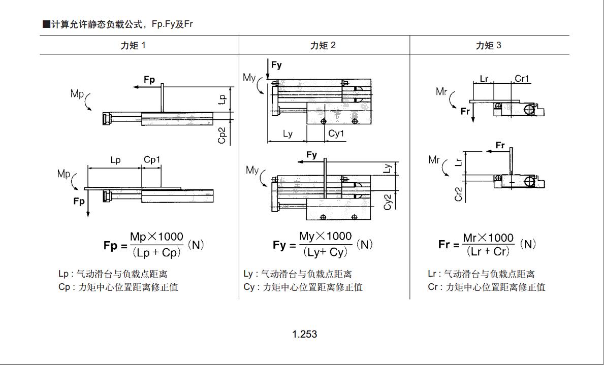 电路 电路图 电子 原理图 1189_719
