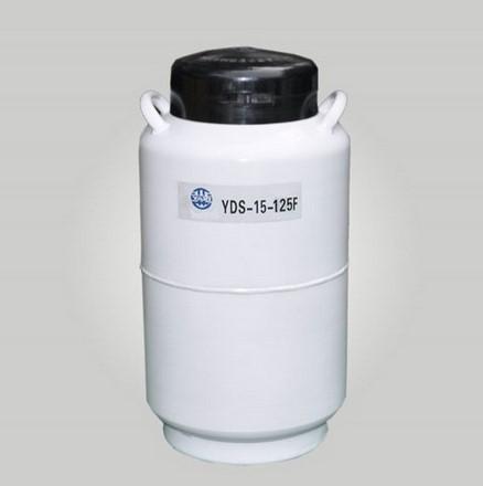 YDS-15-125F亚西液氮罐