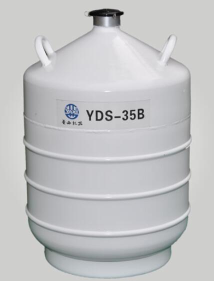 YDS-35B