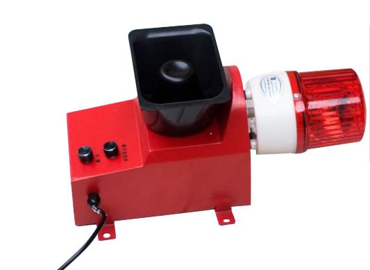 hrpdyybj220-30y皮带一体化语音声光报警器