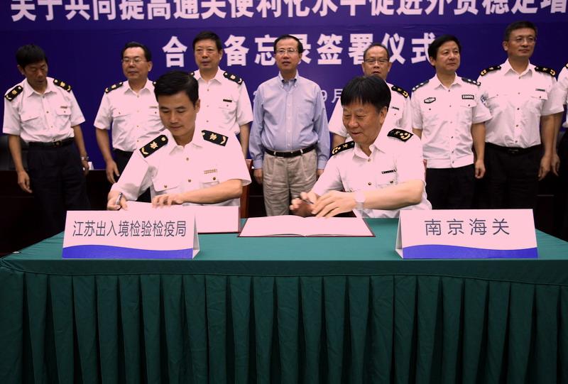 南京海关,江苏出入境检验检疫局服务江苏对外贸易