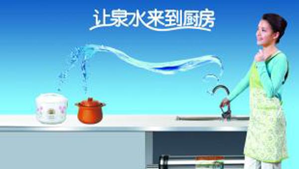 金索坤净水器