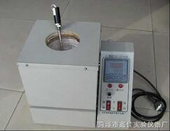 磁力搅拌电热套