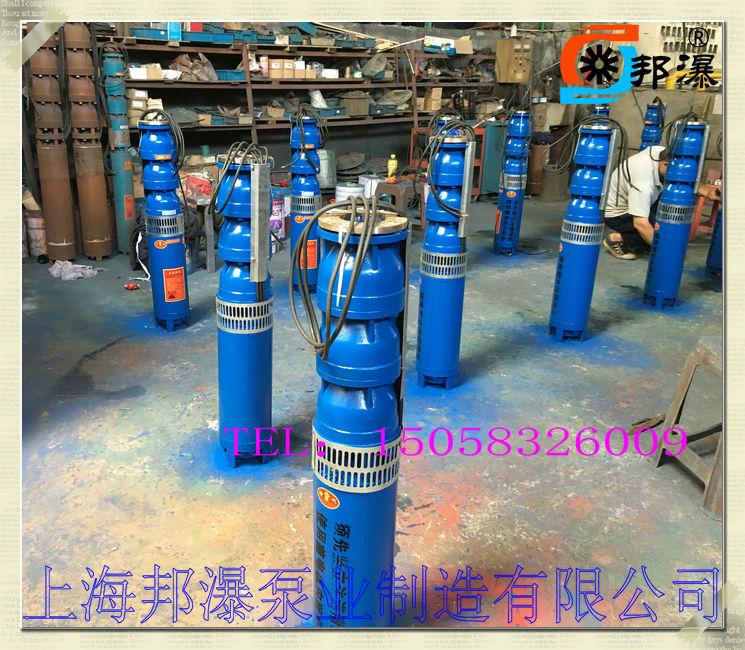 井用潜水电泵,井用潜水泵型号 qj型井用潜水电泵是电机与水泵直联一体
