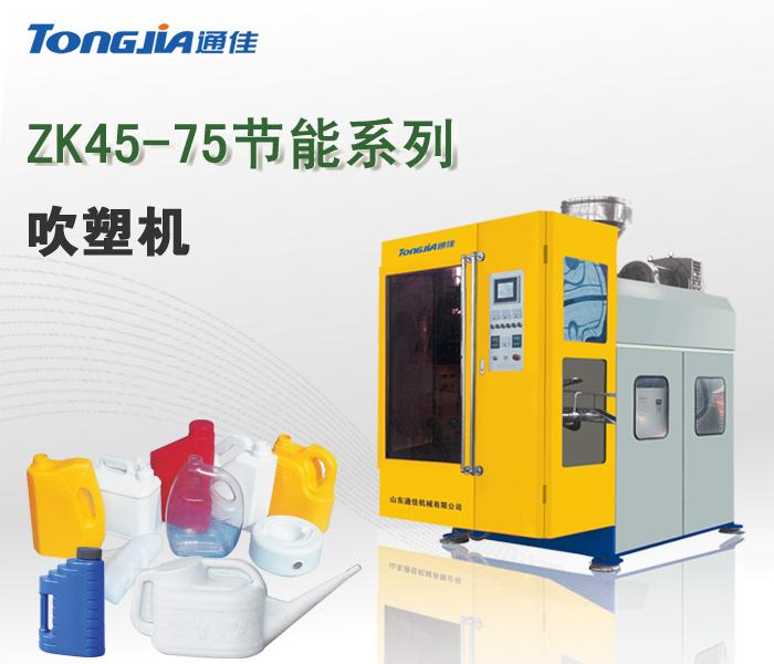 定制加工润滑油桶生产设备