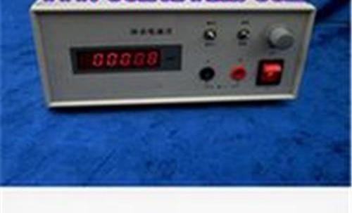 冲击电流计的量程:i:199.9×10-9库仑;ii:19.
