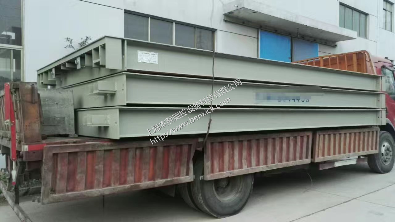 上海新场镇哪里买货车地磅