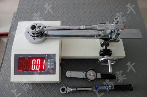 SGXJ扭矩扳手檢測裝置