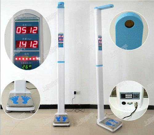 超声波身高体重检测仪