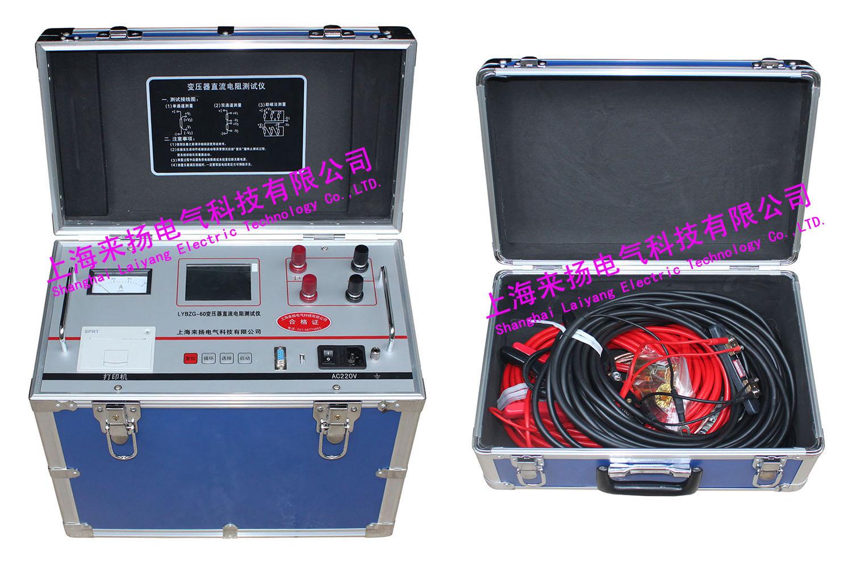 lydjz-50a 电机专用直流电阻测试仪