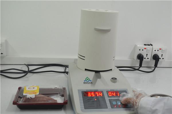 牛肉水分测定仪