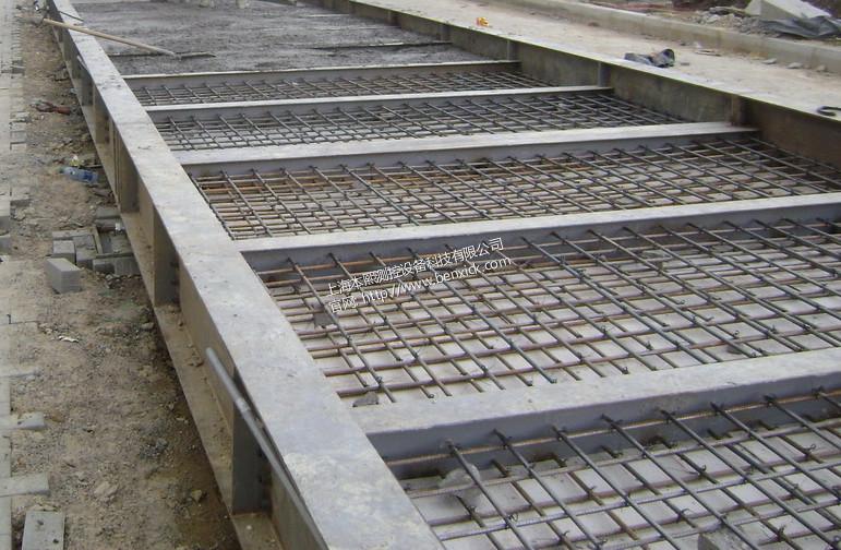 混泥土钢结构地磅