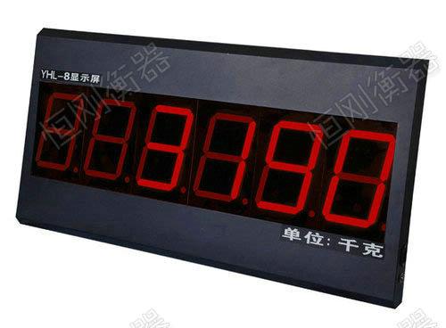 XK3190—YHL8寸普通型