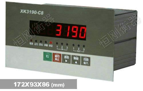 XK3190—C8