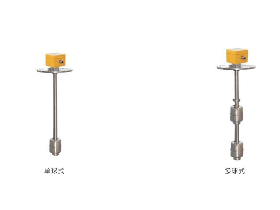 供水系统液位报警器lsl11-390-45-1-1-t00浮子液位开关
