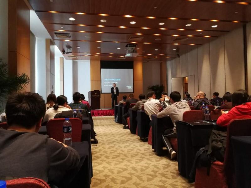 CREAFORM 形创中国2017用户会议---北京站在北大博雅国际酒店隆重召开
